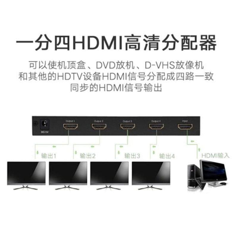 Ugreen 1 X 4 Hdmi Amplifier Splitter - Black (40202)