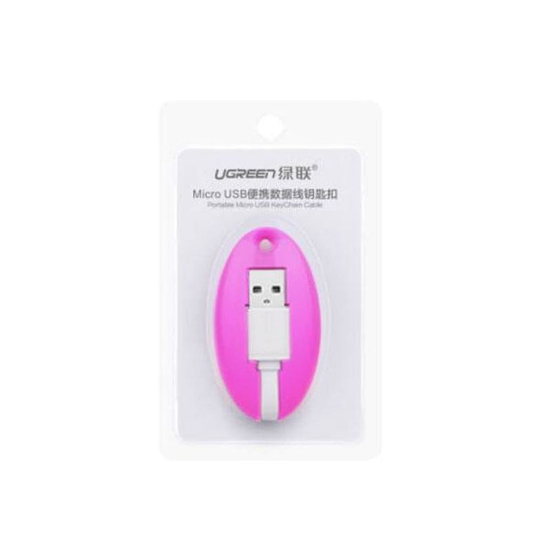 Ugreen Usb to Micro Key Chain Cable - Pink (30310)